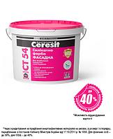 Ceresit CT 54 Силикатная краска для фасада БАЗА 10 л 3 л