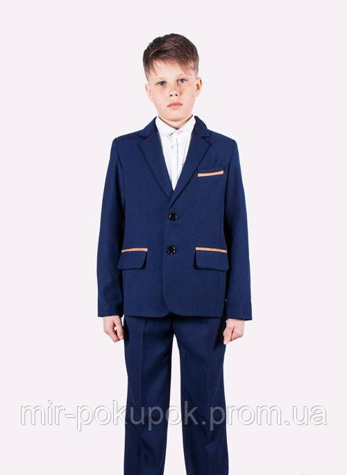 Костюм на мальчика в школу двойка т.синий 134, фото 1