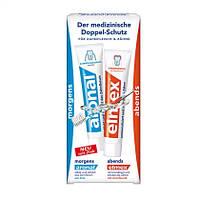 Elmex Mundhygiene-Set 1x elmex +1x aronal - Комплект для гигиены полости рта