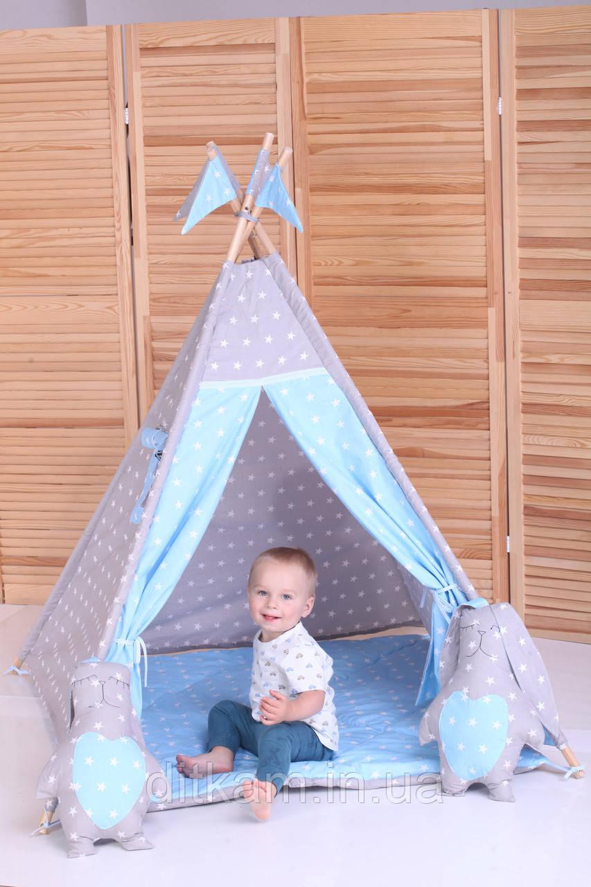 Вигвам Хатка комплект Принц Синий с серым с подушками