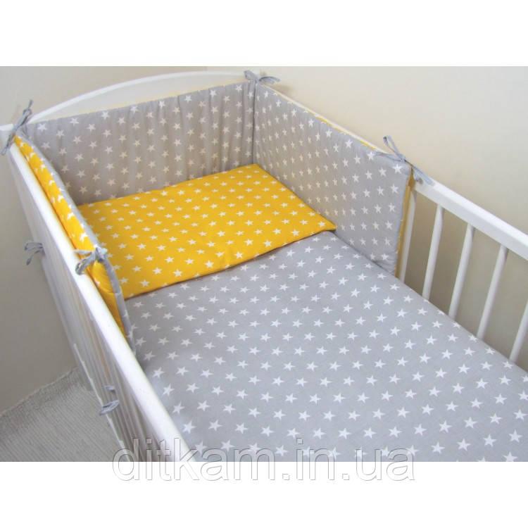 Комплект в кроватку Хатка Осень 11 в 1 желто-серый