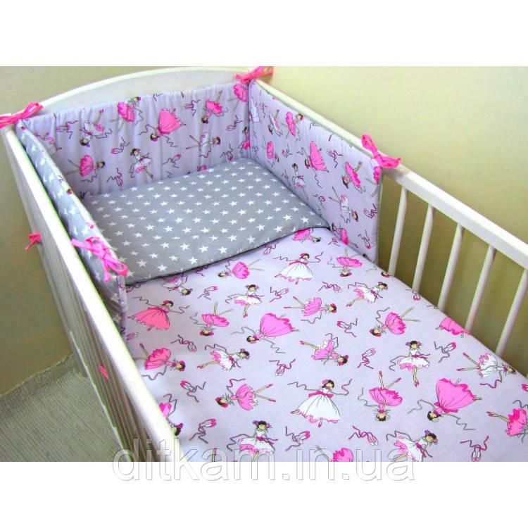 Комплект в кроватку Хатка 6 в 1 Маленькая Принцесса