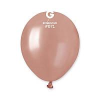 """Латексные шары металлик розовое золото 5"""" (13 см) 100 шт"""