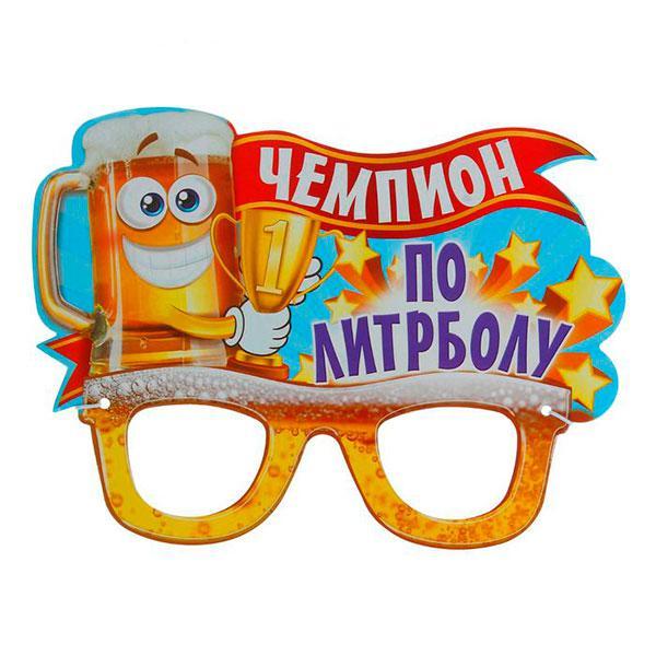 """Картонная маска с держателем """"Чемпион по Литрболу"""""""