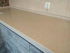 Стільниця з кварцу Technistone Starlight Sand, фото 2