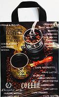 """Пакет полиэтиленовый Петля """"COFFEE"""" 23 х30 см / уп-25шт"""