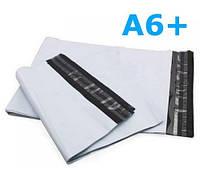Курьерские полиэтиленовые пакеты. Формат А6+ (15х21 см)