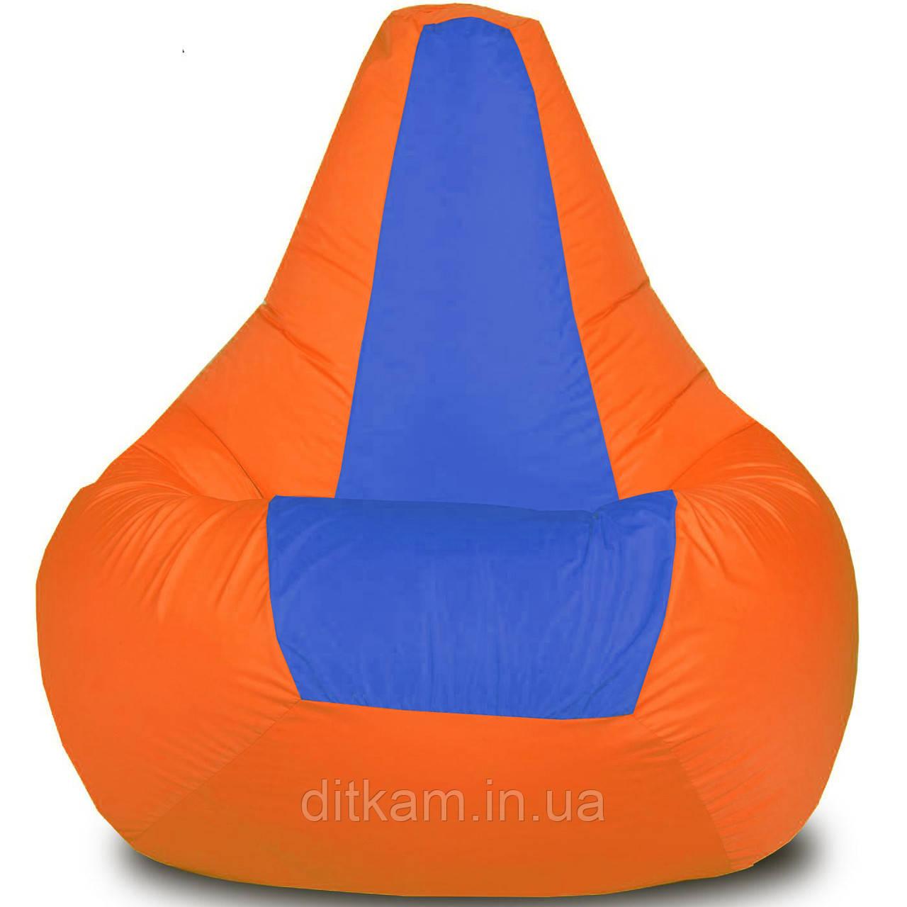 Кресло-мешок Груша Хатка большая Оранжевая с Синим