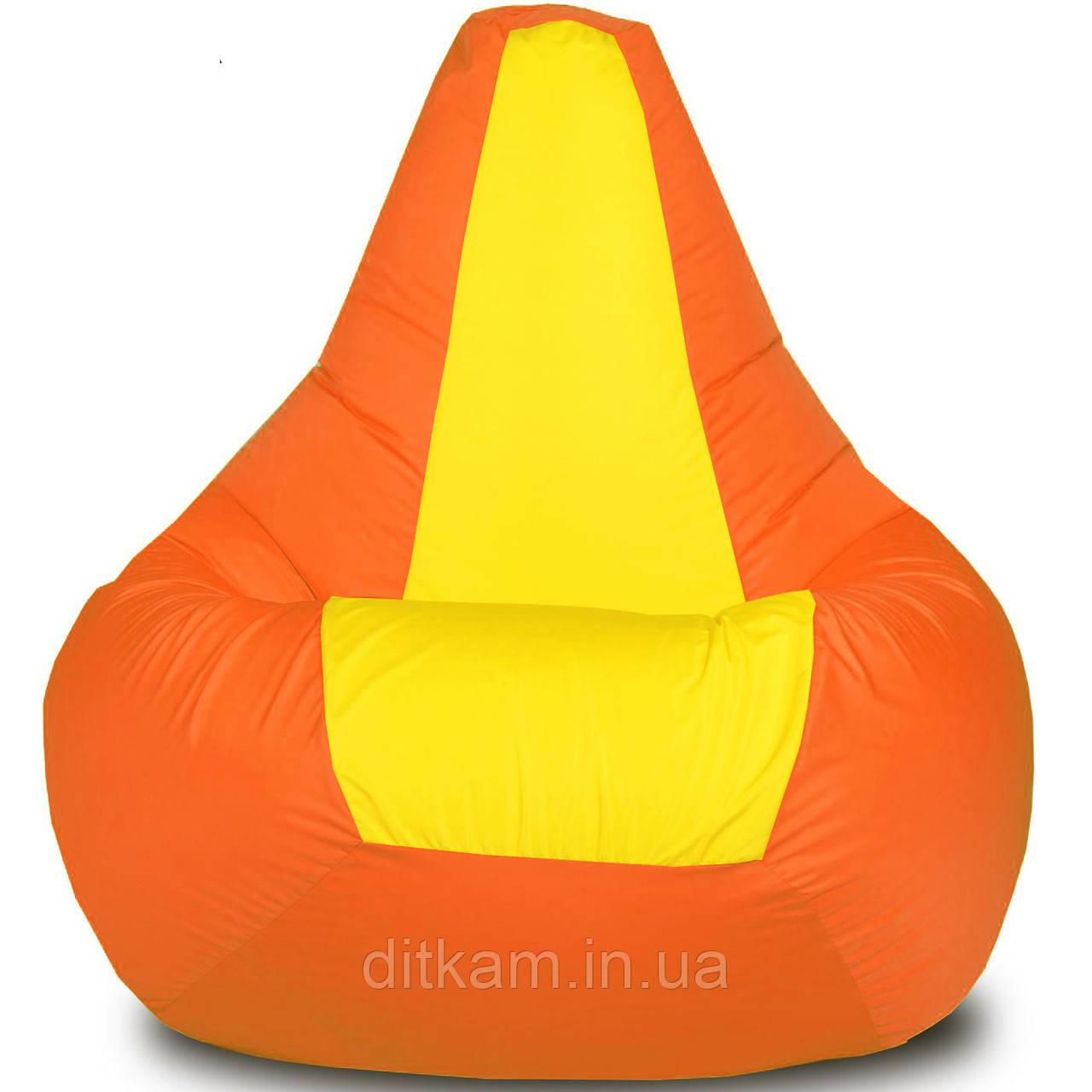 Кресло-мешок Груша Хатка средняя Оранжевая с Желтым