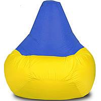 Кресло-мешок Груша Хатка средняя Желтая с Синим