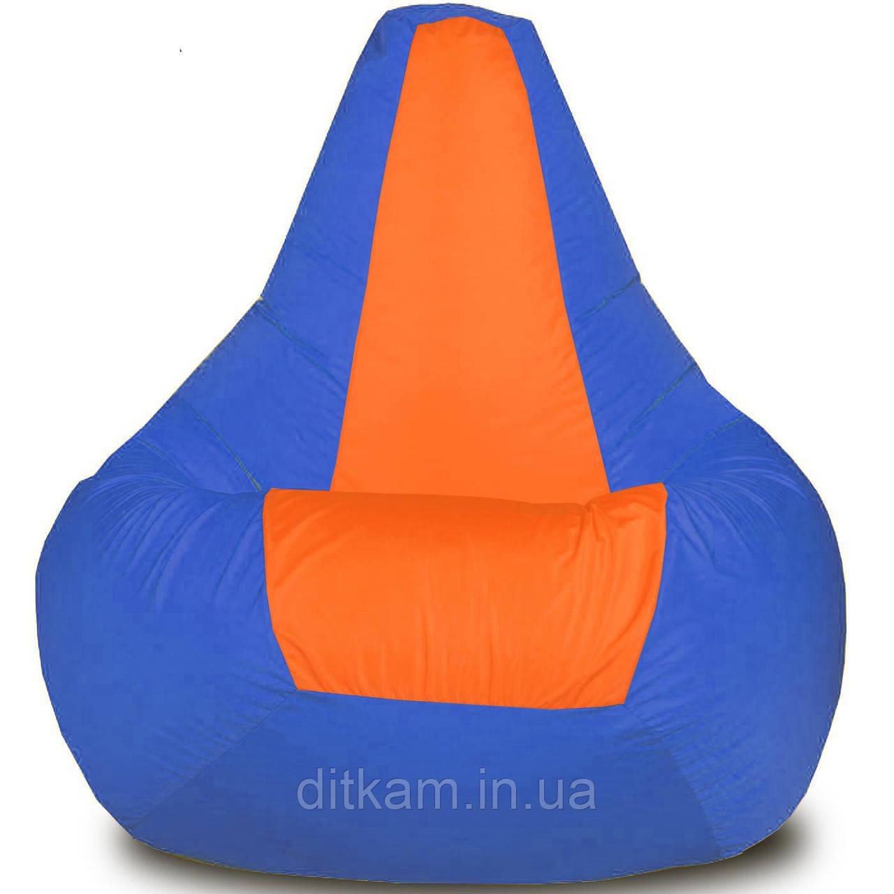 Кресло-мешок Груша Хатка средняя Синяя с Оранжевым