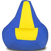 Кресло-мешок Груша Хатка средняя Синяя с Желтым