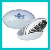Набор для ухода за ступнями Ped Egg Professional (18 предметов)!Опт