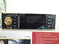 Магнитола   4019 c 4,1-дюймовым экраном + камера заднего вида!