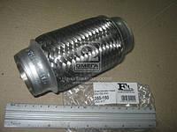 Гофра эластичная 50x150 mm (пр-во Fischer) 350-150