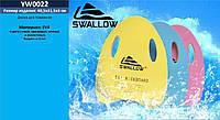 Доска для плавания YW0022