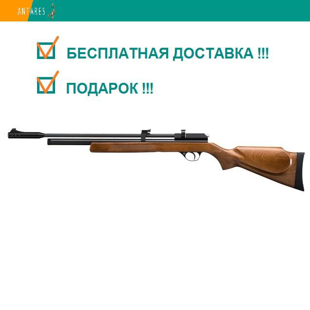 Пневматическая винтовка SPA ARTEMIS PR900W дерево предварительная накачка PCP 274 м/с