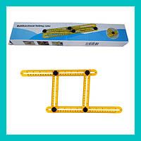 Мультифункциональная линейка Multifunctional folding ruler!Опт