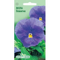 Семена Анютины глазки голубая 0,05 г