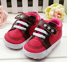 Детские кроссовки  - пинетки звезды, фото 2