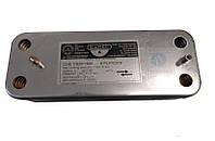 Теплообменник вторичный BAXI / WESTEN 16 пластин 5686690 (17B2071600)