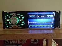 Автомагнитола MP5 Pioneer 4011 c 4,1-дюймовым цифровым TFT-LCD экраном