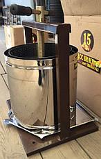 Прес для соку Вілен 15 л +, фото 2