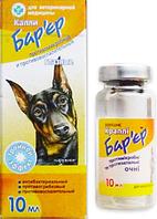 Капли глазные Барьер для собак, котов, кролей, 10 мл