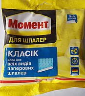 Клей для обоев Момент Классик (95 гр), в мягкой пачке