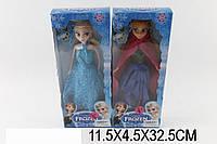 """Кукла """"Frozen"""" E999-5 2 вида, Анна и Эльза, в кор. 32, 5*11, 5*4, 5см"""