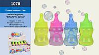 Мыльные пузыри 1070 соски, 3 цвета, в боксе