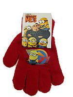 Перчатки для мальчиков Sun City