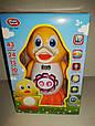 Интерактивная игрушка Умный утенок Play Smart 7497, фото 4