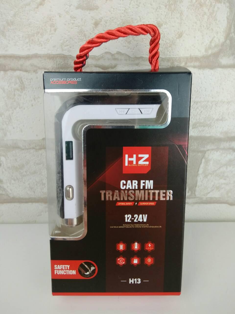 Трансмиттер FM модулятор автомобильныйr HZ H13P black-white