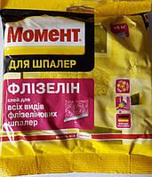 Клей для обоев Момент для флизелиновых обоев (95 гр), в мягкой пачке