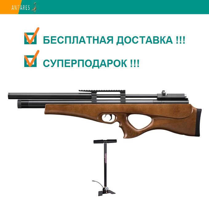 Пневматическая винтовка SPA P10 дерево предварительная накачка PCP 305 м/с с насосом