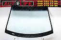 Лобовое стекло Ford Fiesta V 5D (2002-2008) | Автостекло Форд Фиеста 5 | ГАРАНТИЯ. ДОСТАВКА, фото 2