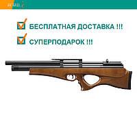 Пневматическая винтовка SPA P10 дерево предварительная накачка PCP 305 м/с, фото 1