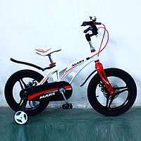 Велосипед детский 16 дюймов  MARS White
