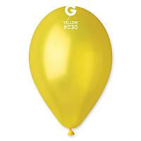Воздушные шарики Gemar GM90 металлик желтый 10' (26 см) 100 шт, фото 1