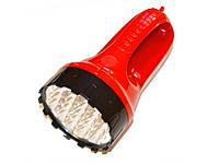 Светодиодный фонарь Yajia YJ-2820 19 + 15LED  Красный