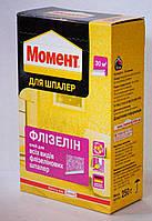 Клей для флизелиновых обоев Момент (190 гр), в картонной пачке
