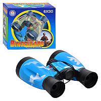 Бінокль іграшковий 5820 A 1-2-3, 3 види, в коробці, 11см