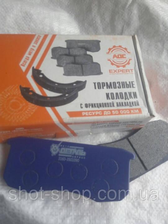 Колодки тормозные дисковые (к-кт 4шт.) УАЗ 3160 3163 31519 (пр-во,Ульяновск)