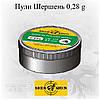 Пули Шершень DS-0.28 g, 600 шт
