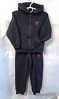 Спортивные костюмы детские оптом - трикотаж (р.р. 92-116)