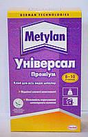 Клей обойный Метилан Универсал Премиум (250 гр)