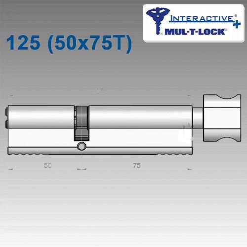 Цилиндр Mul-T-Lock Interactivе+ 125 мм (50х75T)