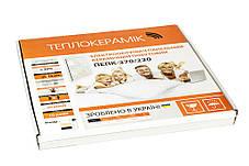 Керамічна електропанель Теплокерамик, фото 2