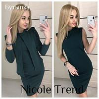 Стильный женский костюм  платье + пиджаки (деловой), фото 1